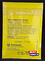 Пивные дрожжи SafAle S-33, 11,5г