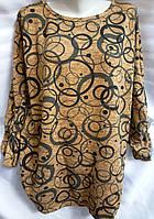 Блуза с кругами женская батальная (ангора-софт)