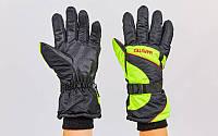 Перчатки горнолыжные теплые A-7707 (черный-лимонный)