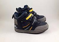 Демисезонные ботинки для мальчиков Bi&Ki 29р. по стельке 19,0 см