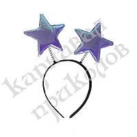 Антенки на ободке Звездочки (фиолетовые)