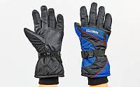 Перчатки горнолыжные теплые A-7707 (черный-синий)