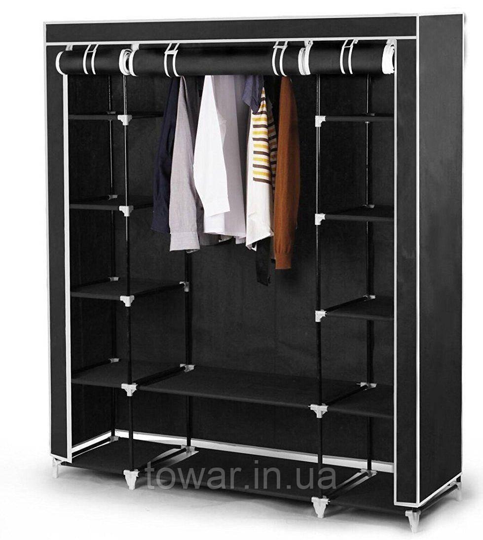 Шкаф текстильный 175 x 150 x 45 см складной