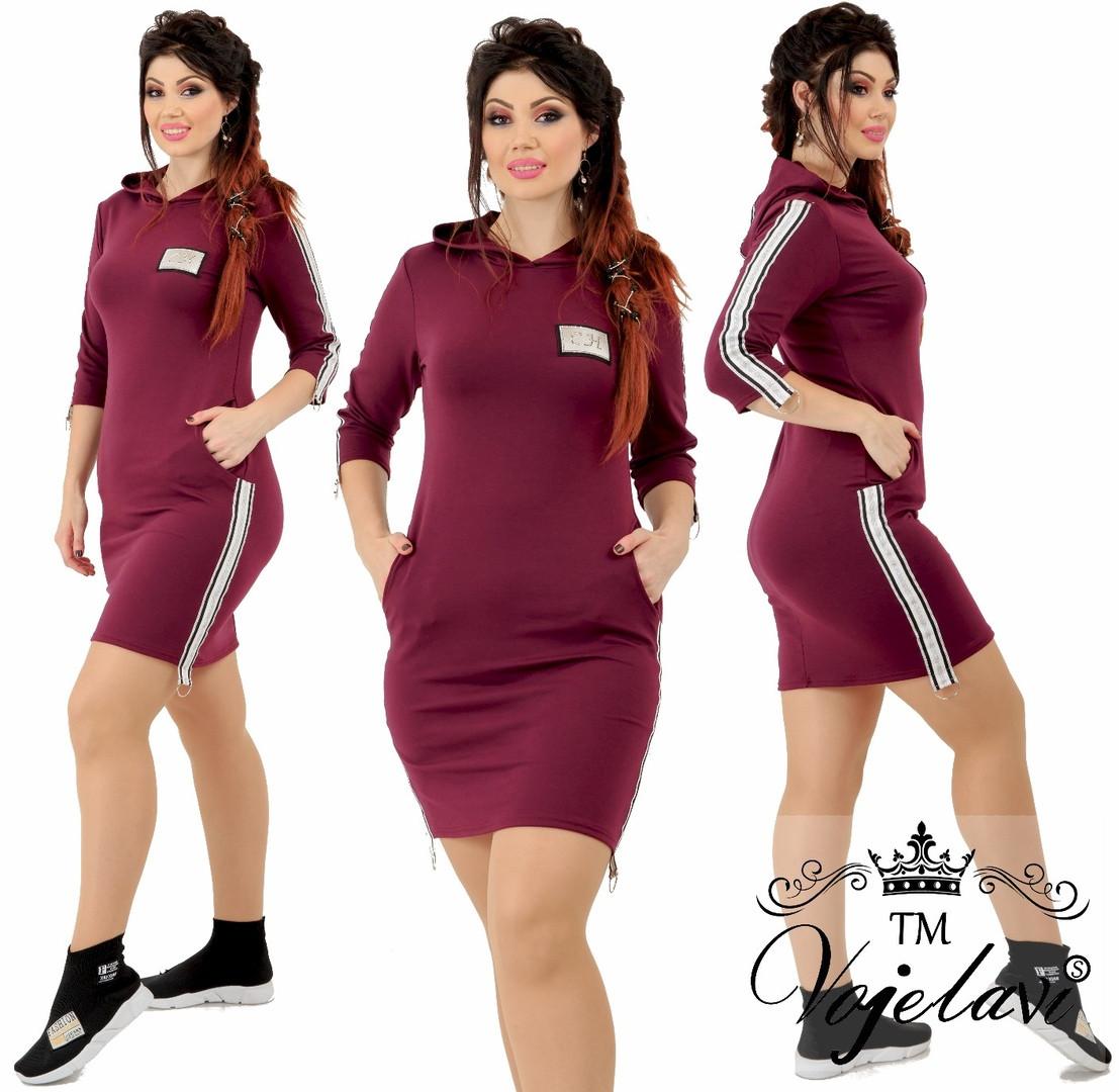 3b190dd12471 Спортивное платье двухнитка + люрексовая лента + нашивка . 48-54р ...