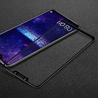 Защитное стекло Huawei P Smart Plus / Nova 3i / INE-LX1 Full cover черный 0,26мм в упаковке