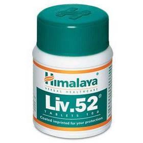 Лив 52 Хималая 100 таблеток (Liv.52 Himalaya) - аюрведический натуральный препарат для восстановления печени