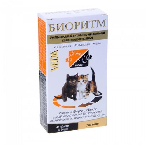 Биоритм для котят 48табл.