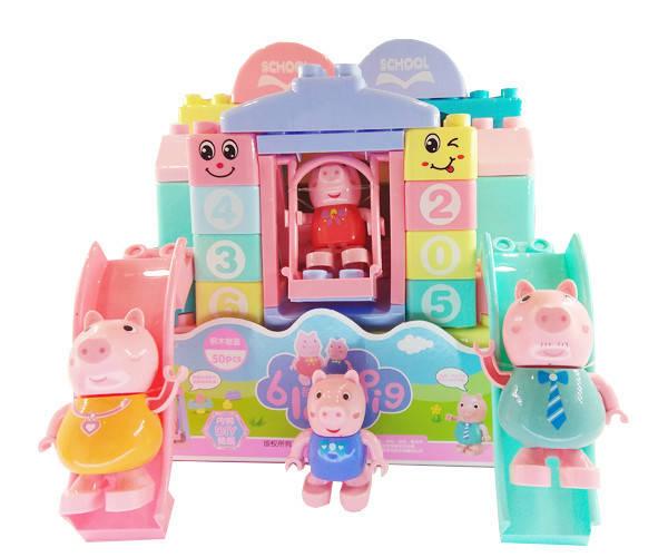 Конструктор School Block Pig (50 деталей)