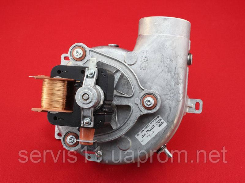 Вентилятор универсальный  мощность 35 W