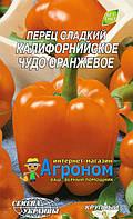 """Семена перца сладкого Калифорнийское Чудо оранжевое, среднеспелый 0,3 г, """"Семена Украины"""", Украина"""