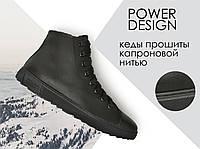 """Мужские кеды кроссовки """"Power Design"""" натуральная кожа, фото 1"""