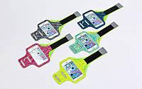 Чехол для телефона с креплением на руку для занятий спортом 9500: для iPhone и iPod, 5 цветов
