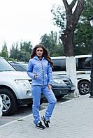 """Женский дутый спортивный костюм """" Стёжка """" Dress Code, фото 1"""