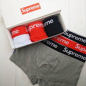 Подарочный набор мужского нижнего белья Supreme Суприм трусы мужские боксеры шорты  3шт реплика