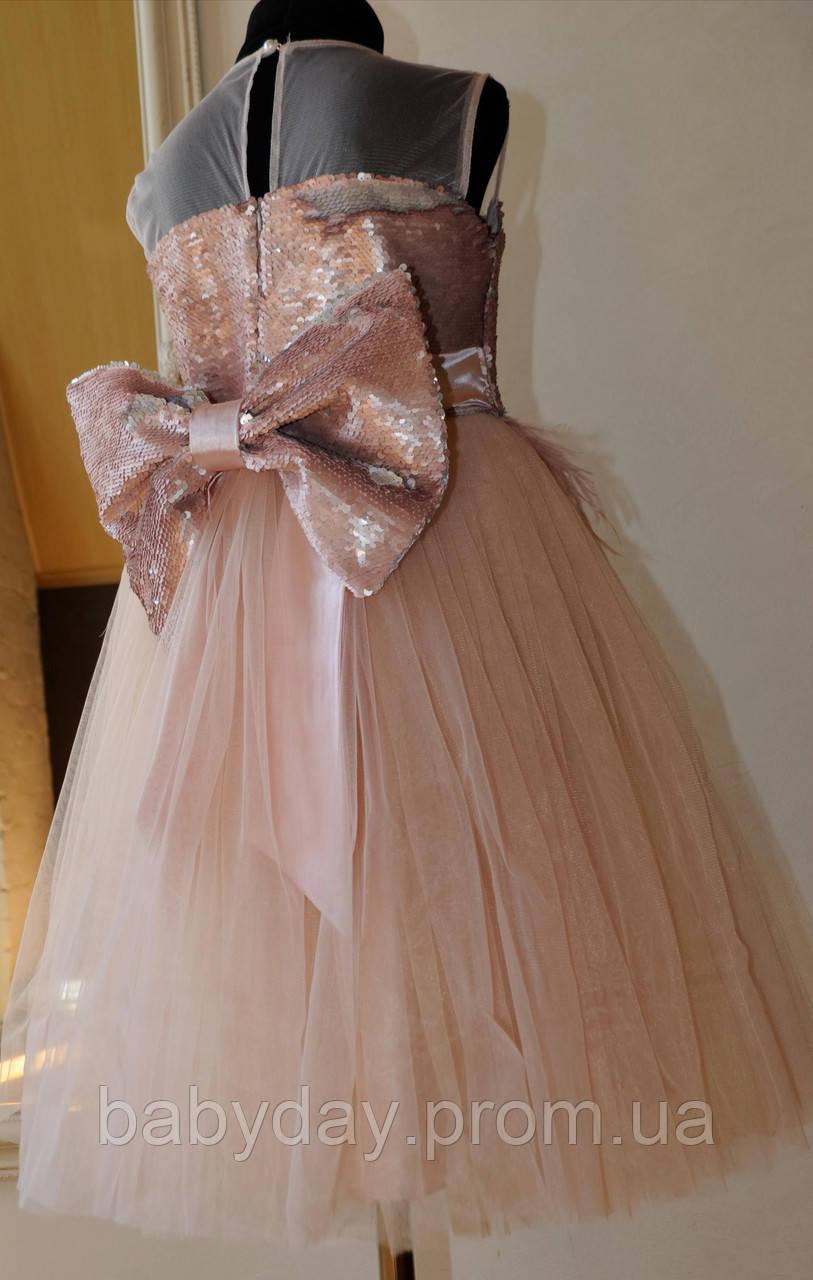 2611cb6a87a ... Нарядное платье пудра с пайетками размеры 122