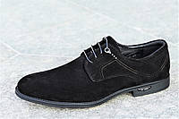 Туфли мужские замшевые черные классические (код 926) - туфлі чоловічі замшеві чорні класичні, фото 1