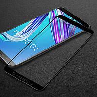 Защитное стекло Asus Zenfone Max Pro (M1) / ZB601KL / ZB602KL Full cover черный 0,26мм в упаковке