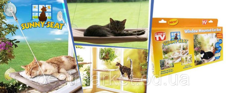 Подвесная Оконная Лежанка для Кошек Sunny Seat Window Cat Bed