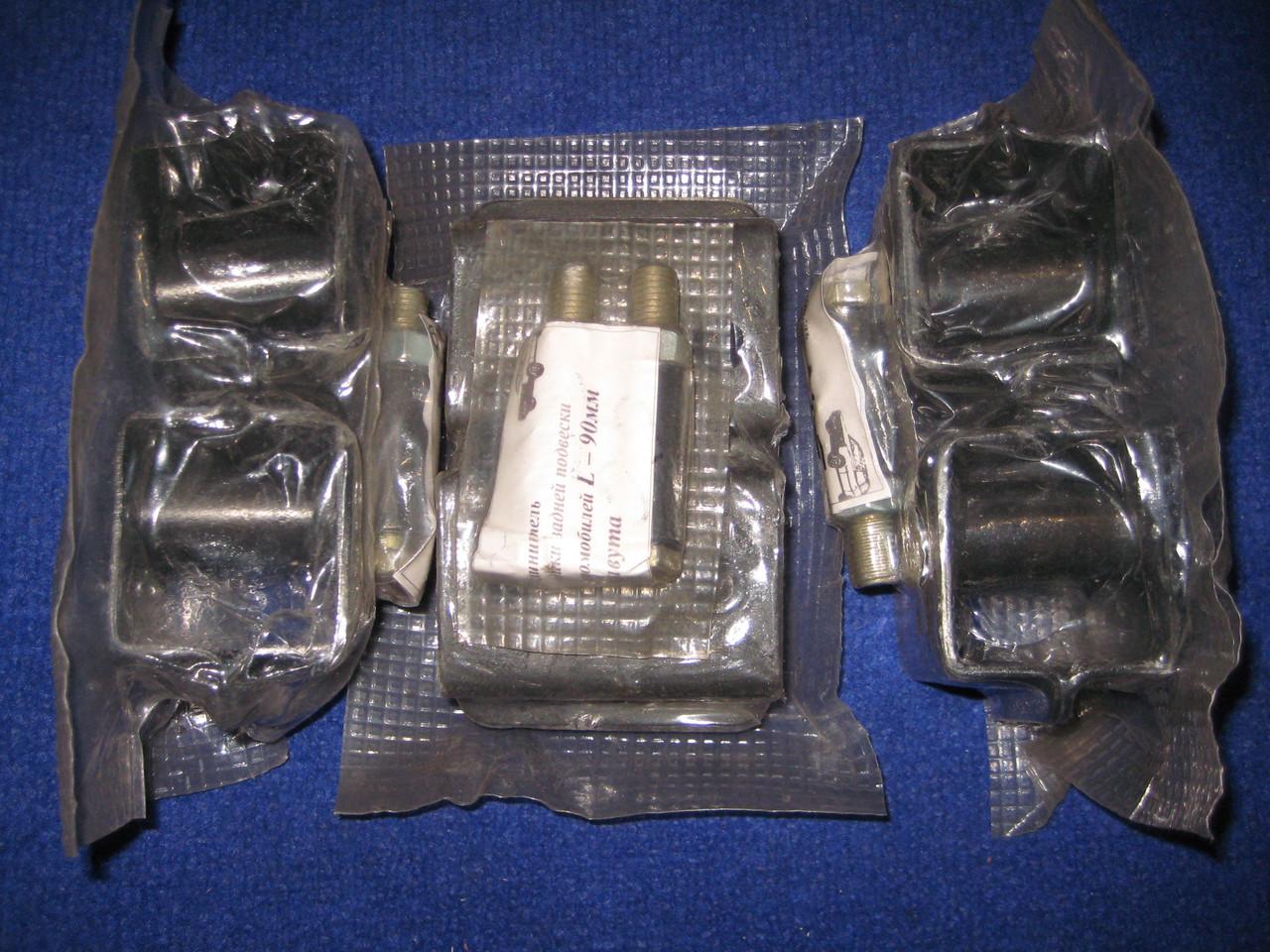 Комплект удлинителей задних амортизаторов с ухом Славута ЗАЗ 1103 1105