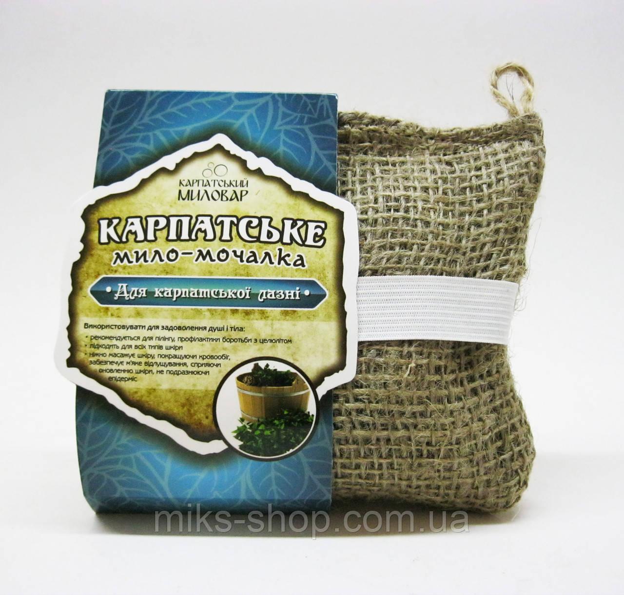 Жгутовое мыло - мочалка ручной работы