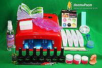 Набор для покрытия гель-лаком и наращивания ногтей с лампой №2