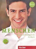 Menschen A1.2 Kursbuch + Arbeitsbuch (Цветная печать комплект)