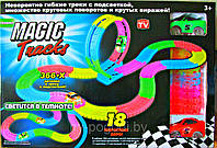 Автотрек светящийся - Magic Tracks Mega Set, 18 ft Speedway (366 деталей)