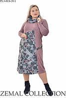 Платье большого размера ПЛ3-818 (р.56-66), фото 1