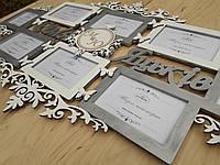 Сімейна весільна фоторамка з дерева , фото 1
