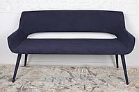 Кресло - банкетка BARCELONA (131х61х81 см) текстиль темно-синий, Nicolas