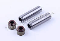 186F- направляющая клапана + сальник  (на 2 клапана)
