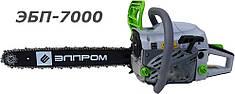 Бензопила Элпром ЭБП-7000