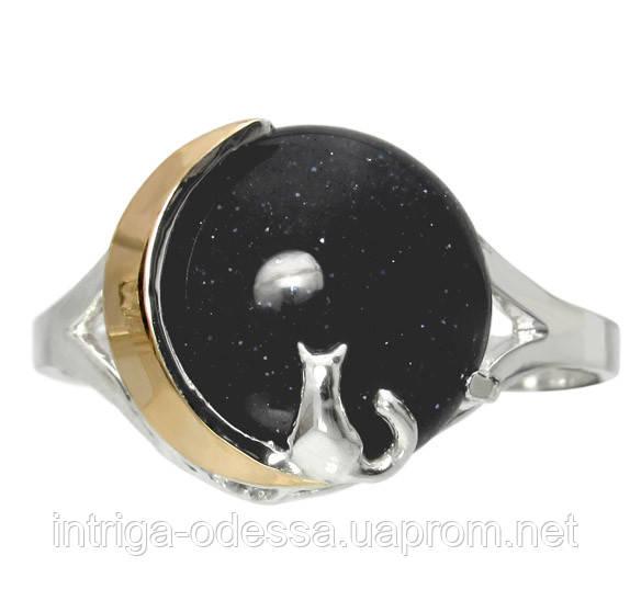 """Женское серебряное кольцо с золотыми пластинами """"Лунный свет"""" авантюрин Ночь Каира"""