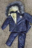 Комбинезоны детские на овчине для мальчика. Куртка и полукомбинезон 110-116; 122-128