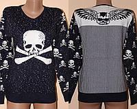 Женский свитер тёплый принт череп