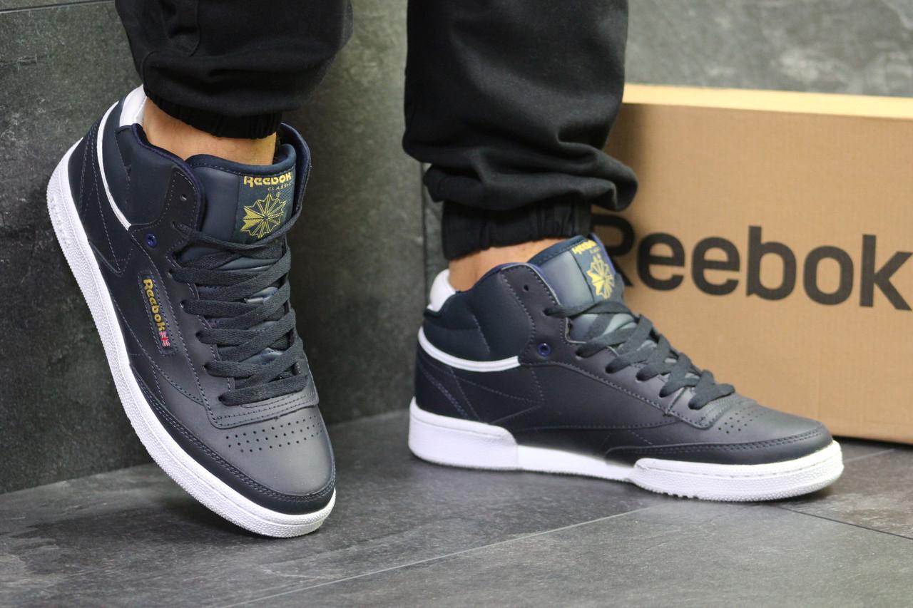 Мужские кроссовки в стиле Salomon Speedcross 3. Код  Д - 6005. Темно синие 72968f849b857