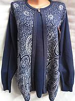 Блуза (двойка-обманка) кашемировая женская батальная
