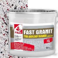 Штукатурка гранитная акриловая, цветная, Фаст (Fast Granit Akryl) 15 кг