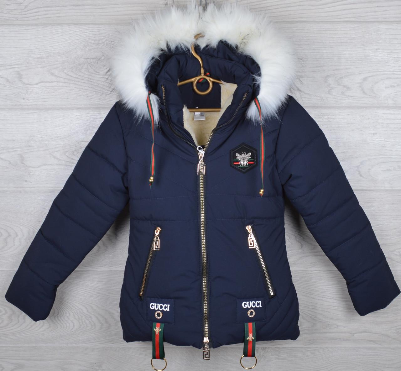 dfe8b1feae48 Куртка зимняя