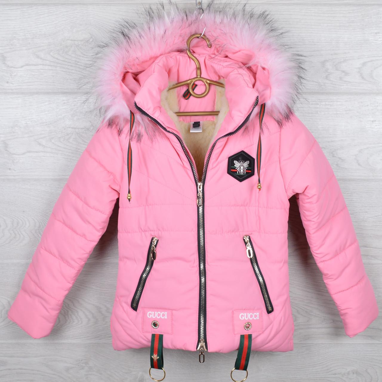 bfe18129c2f0 Куртка зимняя