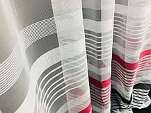 Тюль Полоска Красная + графит, 3 метра, фото 2