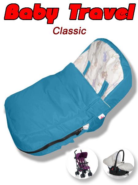Детские конверты для автокресла и прогулочной коляски Baby Travel Classic. Разные цвета.