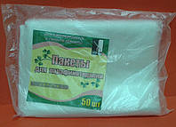 Пакеты  для парафинотерапии для рук (50 шт.уп)