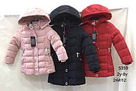 Куртки на меху для девочек оптом, Nature, 2-8 лет., арт. RYG-5359