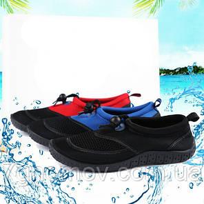 Тапочки для кораллов, аквашузы, обувь для плавания синие с черным, фото 2