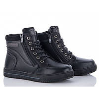 Ботинки GFB р. 32-37 ( E3138-1)