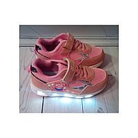 Кроссовки для девочки светящиеся р.26-31 (BL2407-8)