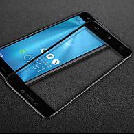 Защитное стекло Asus Zenfone 3 Max 5.5'' / ZC553KL Full cover черный 0,26мм в упаковке