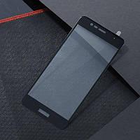 Защитное стекло Asus Zenfone 3 Max / ZC520TL Full cover черный 0.26mm 9H в упаковке