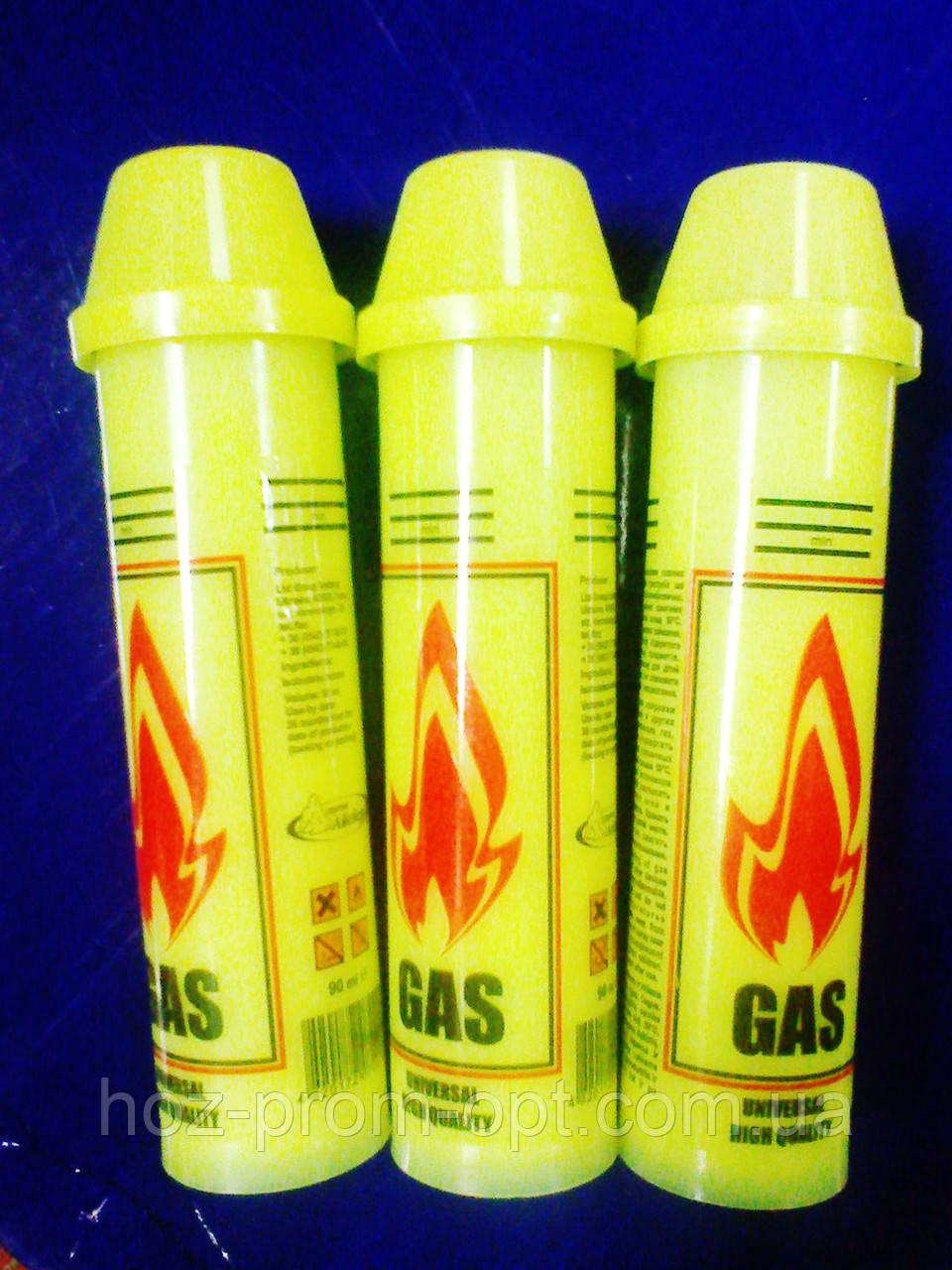 Газ для зажигалок.